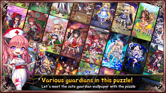 Screenshot 2: Lutie RPG Supporter : Puzzle