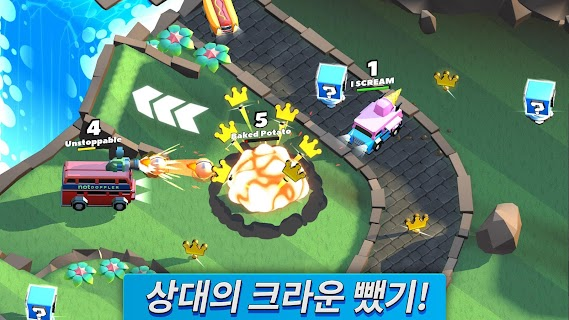 Screenshot 3: 자동차 대전쟁 (Crash of Cars)