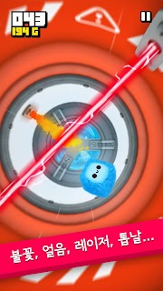 Screenshot 1: Fluffy Fall: Fly Fast to Dodge the Danger!