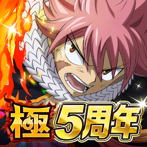 Icon: FAIRY TAIL 極・魔法亂舞