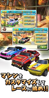 Screenshot 2: GAMBA RACER