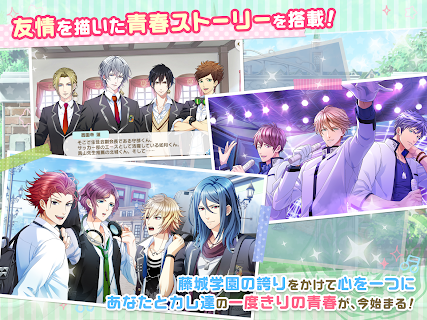 Screenshot 4: Boyfriend(beta)Kirameki Note | Japonais