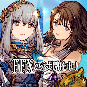 Icon: WAR OF THE VISIONS FFBE | Japanese