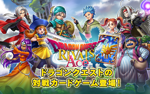Screenshot 2: Dragon Quest Rivals