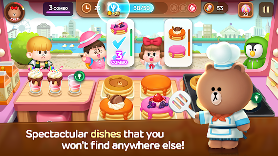 Screenshot 2: LINE CHEF