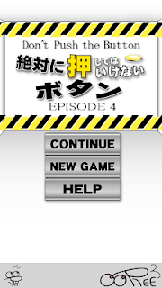 Screenshot 4: Don't Push the Button4 -room escape game-
