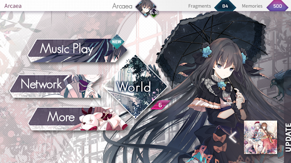 Screenshot 2: Arcaea