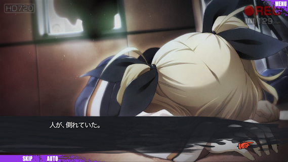 Screenshot 2: CHAOS;CHILD