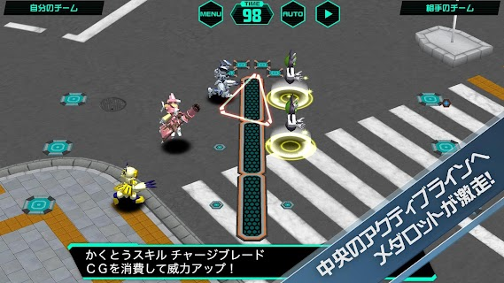 Screenshot 2: Medabots S: Unlimited Nova