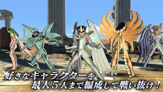 Screenshot 2: Saint Seiya Zodiac Brave