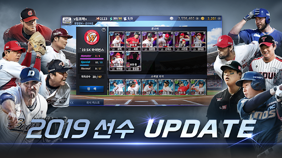 Screenshot 2: Com2us Professional Baseball Manager