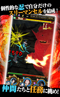 Screenshot 4: NARUTO SHIPPUDEN: Ultimate Ninja Blazing | Japanese
