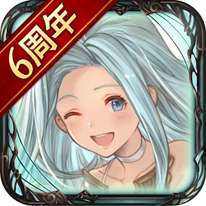 Icon: Granblue Fantasy