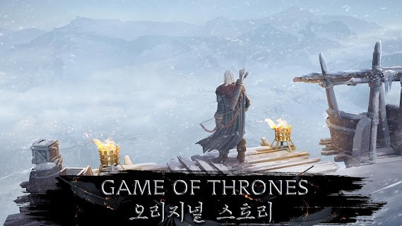 Screenshot 1: 왕좌의 게임 Beyond the Wall