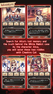 Screenshot 4: Adventure Detective Game Alice's Spiritual Judge | English