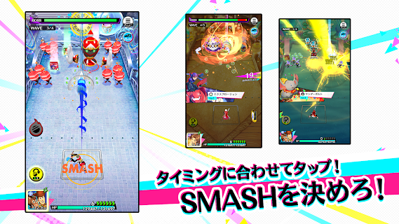 Screenshot 3: Star Smash