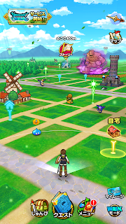 Screenshot 2: Dragon Quest Walk