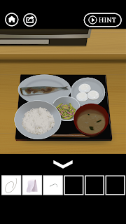 Screenshot 3: Escape from Prison in Japan