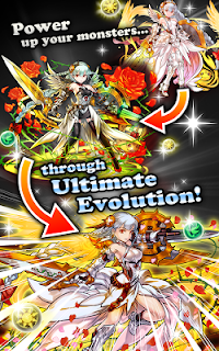 Screenshot 4: Puzzle & Dragons | Anglais