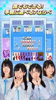 Screenshot 3: STU48 Sevens