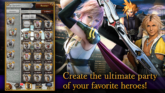 Screenshot 3: FINAL FANTASY Record Keeper | 英文版