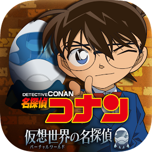 Icon: Detective Conan: Virtual World's Famous Detective