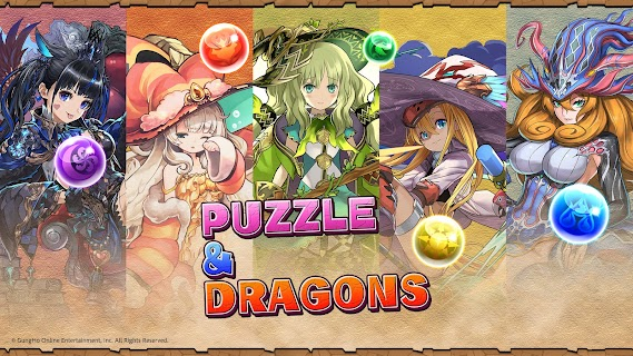 Screenshot 1: Puzzle & Dragons | Japanese