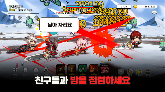 Screenshot 2: 狂戰士 Online