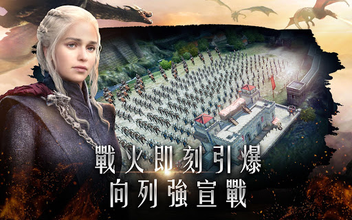 Screenshot 3: Game Of Thrones Winter is Coming | Asia