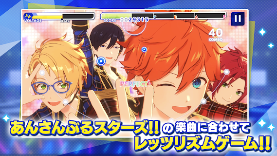 Screenshot 2: Ensemble Stars !! Music
