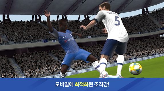 Screenshot 2: FIFA Mobile | Korean