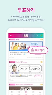 Screenshot 3: IDOL CHAMP