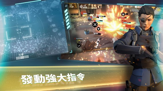 Screenshot 3: Tom Clancy's 菁英特工