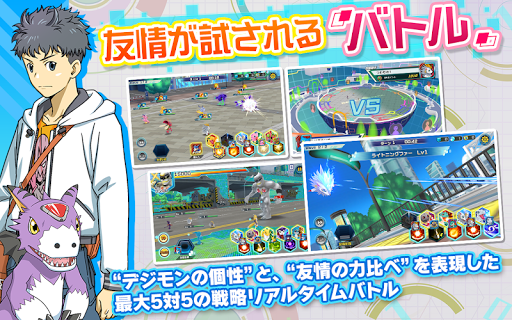 Screenshot 4: Digimon ReArise | Japonés