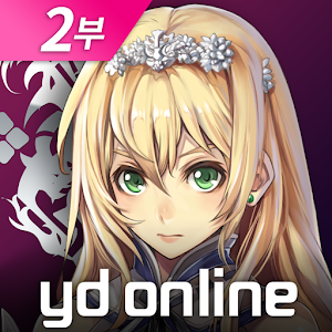 Icon: Hortensia Saga | Korean