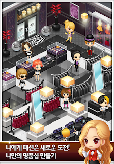Screenshot 3: Fashion City for Kakao