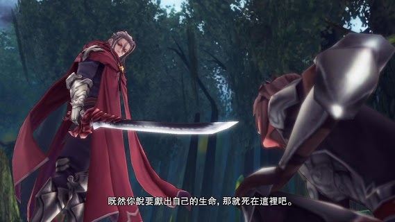 Screenshot 4: De:Lithe - The King of Oblivion and the Angel of the Covenant | Traditional Chinese