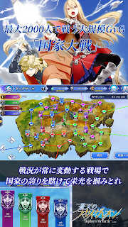 Screenshot 3: Skygalleon of the Blue Sky | Japanese
