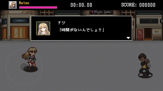 Screenshot 2: 六本木Sadistic Fighters