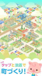 Screenshot 1: Pigg Town