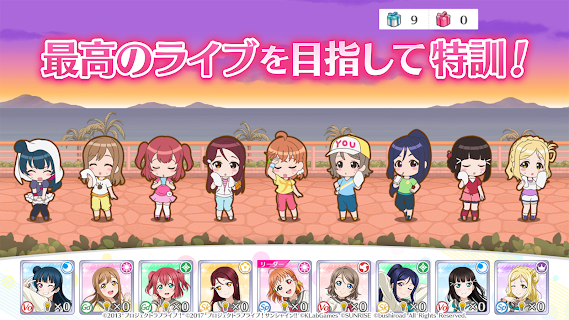 Screenshot 4: Love Live! School Idol Festival All Stars | Japonais