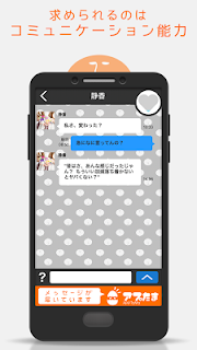Screenshot 2: Receiving Your Message