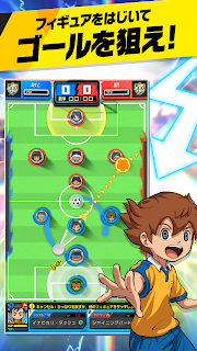 Screenshot 3: Inazuma Eleven SD