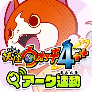Icon: Yo-kai Watch 4++ Connect App