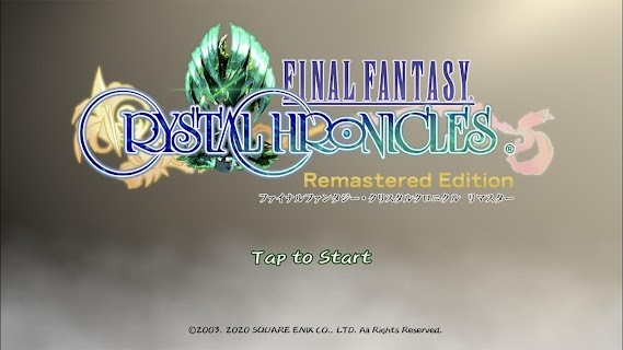 Screenshot 1: FINAL FANTASY CRYSTAL CRONICLES | Japanese