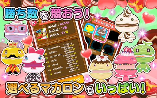 Screenshot 3: Bear's Sweets Puzzle! Chocolate Operation!
