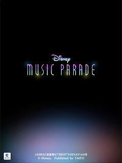 Screenshot 1: Disney Music Parade