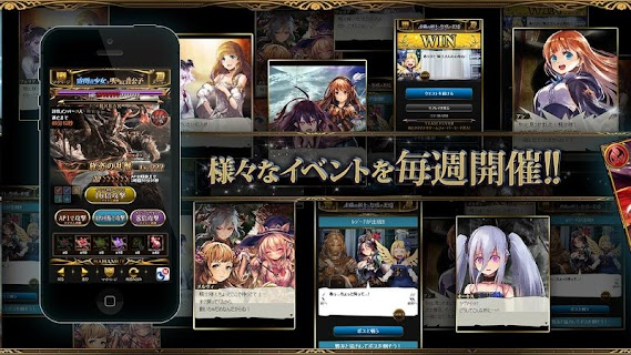 Screenshot 2: Rage of Bahamut