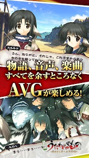 Screenshot 3: Utawarerumono on Mobile vol. 01~Chiri Yuku Mono e no Komori Uta~