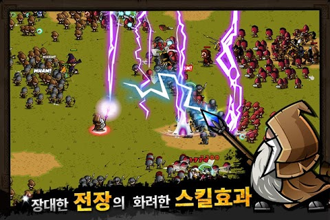 Screenshot 3: Mini Warriors for Kakao